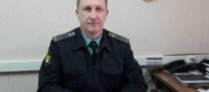 Судебный пристав Рахлёв Алексей Иванович
