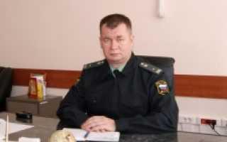Судебный пристав Шерстнёв Руслан Алексеевич