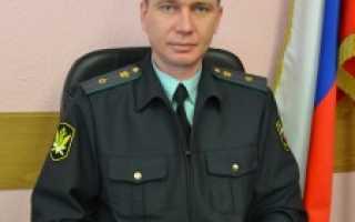 Судебный пристав Казанов Денис Николаевич