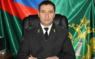 Судебный пристав Токаев Аслан Казбекович