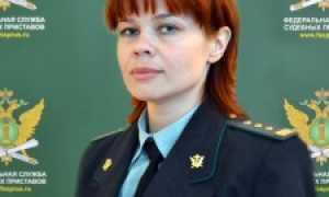 Судебный пристав Иванова Ирина Владимировна
