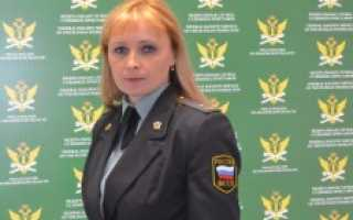Судебный пристав Шальнева Надежда Сергеевна